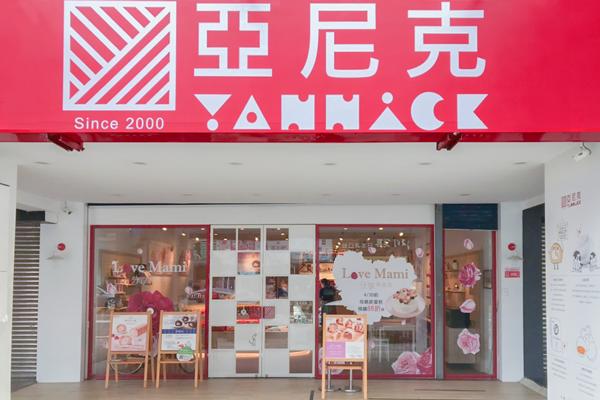 台南中正店