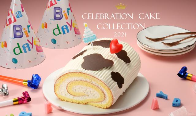 2021生日蛋糕春夏新品