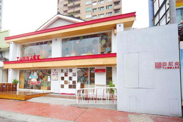 台中旗艦店
