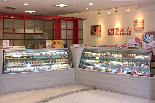 台南遠百店