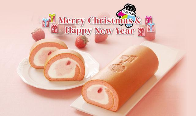2020 Merry Christmas&Happy New Year!