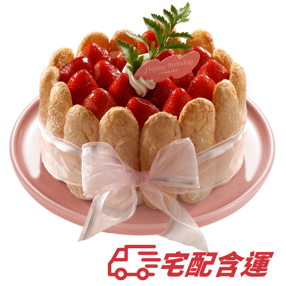 草莓夏洛特-6吋