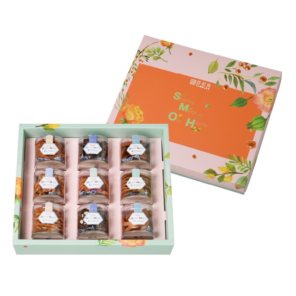 花漾餅乾9入禮盒