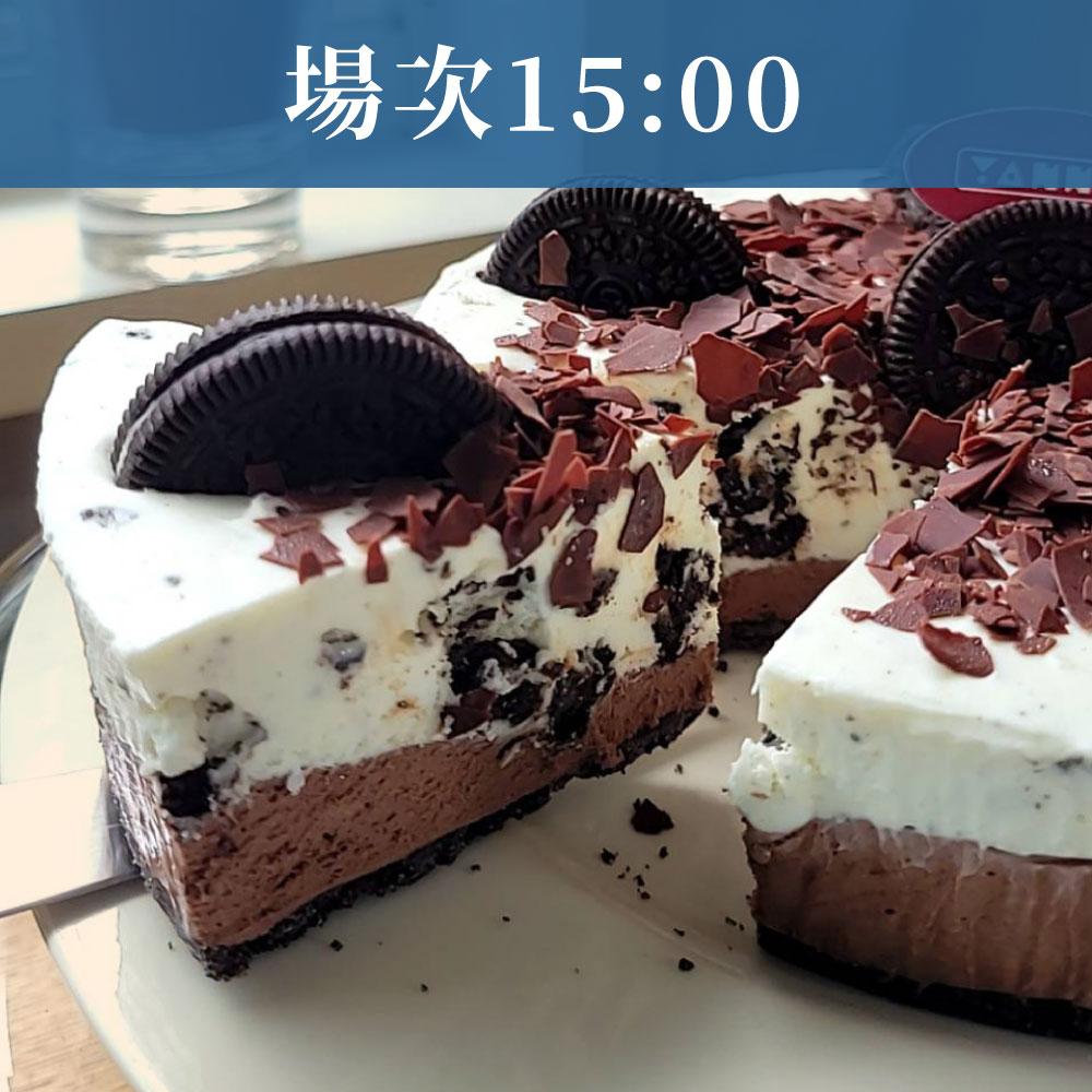【15:00】巧酥雙層生乳酪
