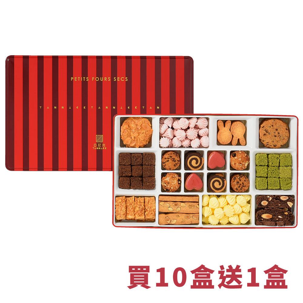 【買10送1】一口餅乾分享禮盒