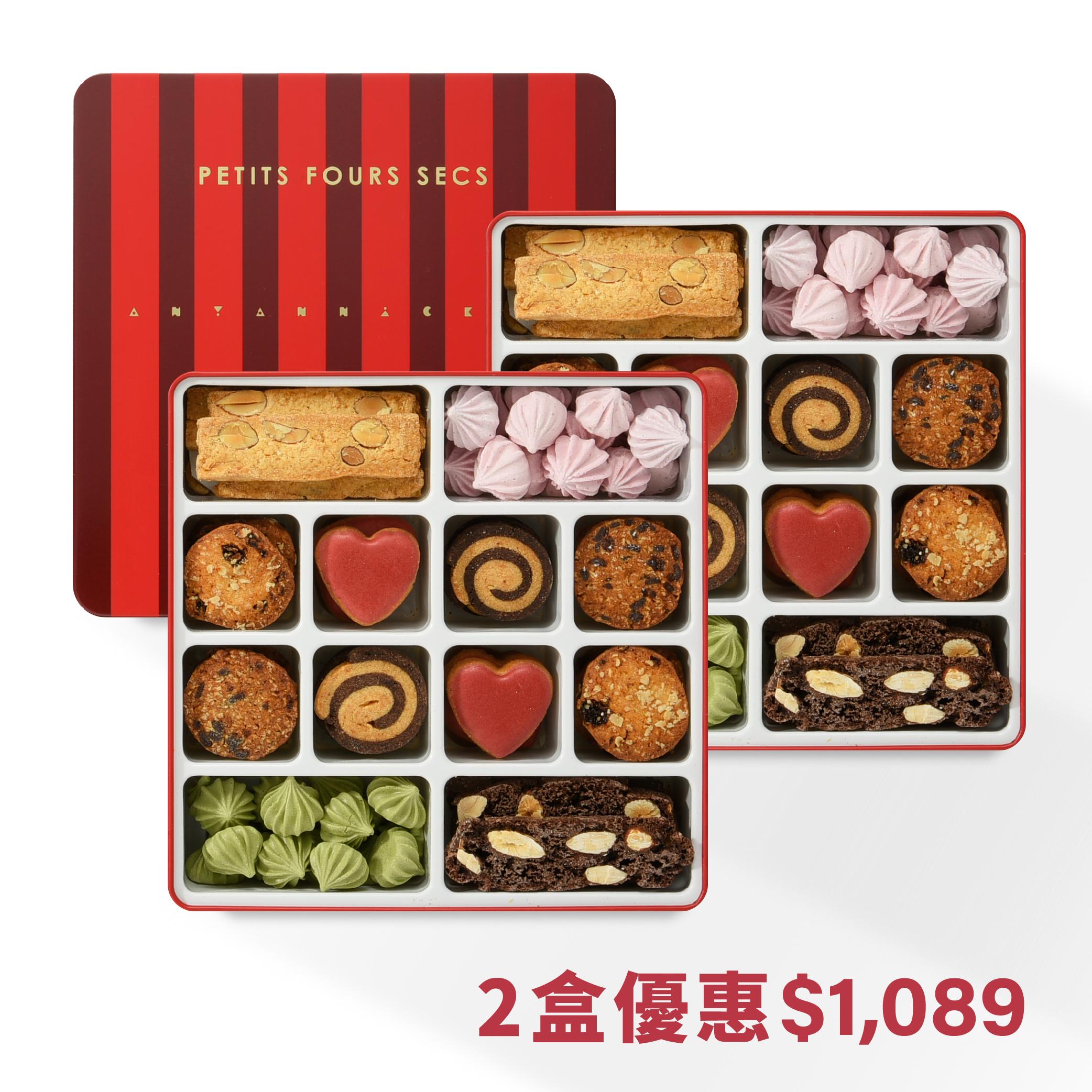 【2盒優惠價】一口餅乾綜合禮盒